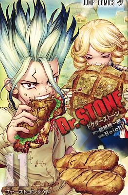 Dr. Stone (Rústica con sobrecubierta) #11