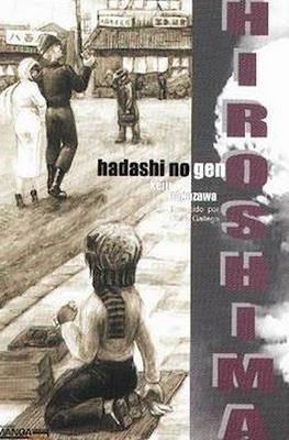 Hiroshima. Hadashi no gen #4