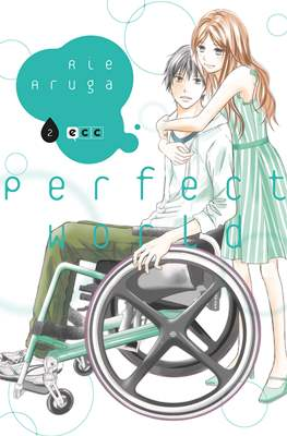Perfect World (Rústica) #2