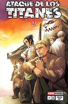 Ataque de los Titanes (Rústica) #23