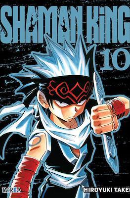 Shaman King (B6 con solapas) #10