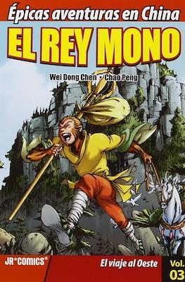 El rey mono #3