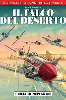 Cosmo Serie Rossa #73