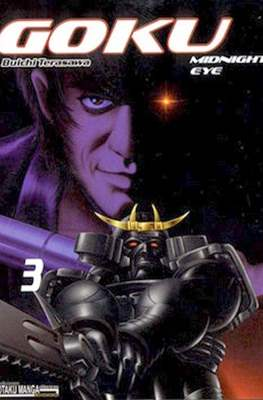 Goku. Midnight eye #3