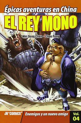 El rey mono #4