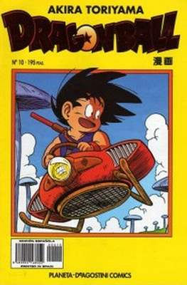 Dragon Ball (Grapa, amarillo) #10