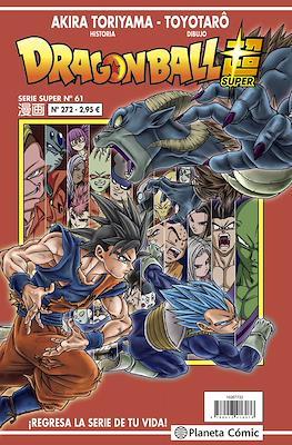 Dragon Ball Super #272