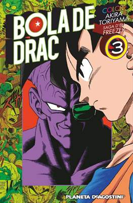 Bola de Drac Color: Saga d'en Freezer #3