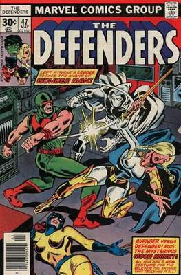 The Defenders vol.1 (1972-1986) (Grapa, 32 págs.) #47