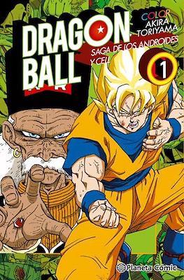 Dragon Ball Color: Saga de los androides y Cell