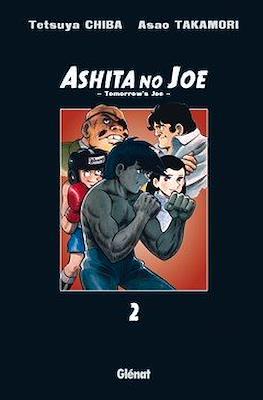 Ashita no Joe #2