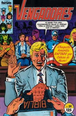 Los Vengadores Vol. 1 (1983-1994) (Grapa) #39