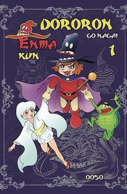 Dororon Enma-kun (Rústica 272 pp) #1