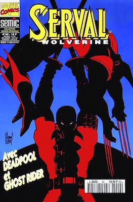 Serval / Wolverine Vol. 1 (Agrafé) #40