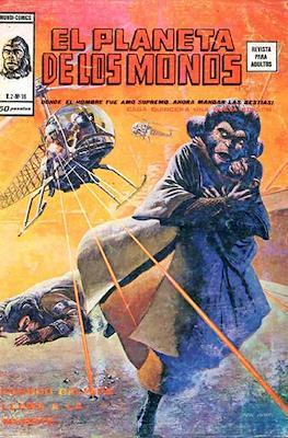 El planeta de los monos Vol. 1 #16