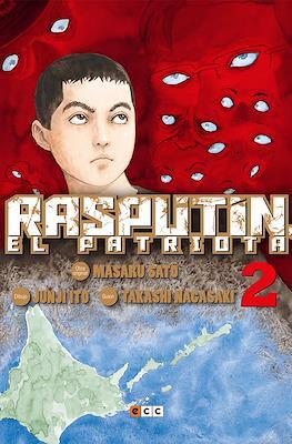 Rasputín, el Patriota #2