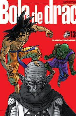 Bola de drac (Edició Definitiva, Rústica, 232 páginas) #13