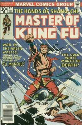 Master of Kung Fu (Comic Book. 1974 - 1983. Continued from Special Marvel Edition #16) #47