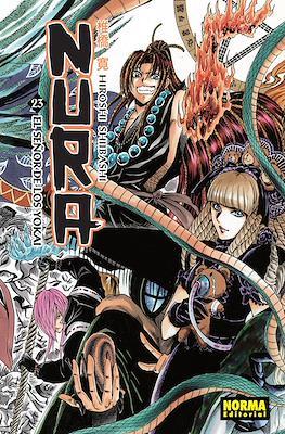 Nura - El señor de los yokai (Rústica con sobrecubierta) #23