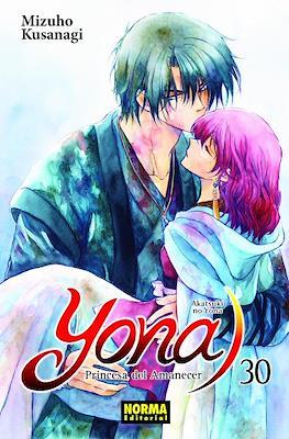 Yona, Princesa del Amanecer (Rústica con sobrecubierta) #30