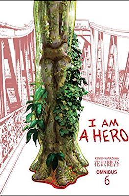 I am a Hero (Paperback) #6