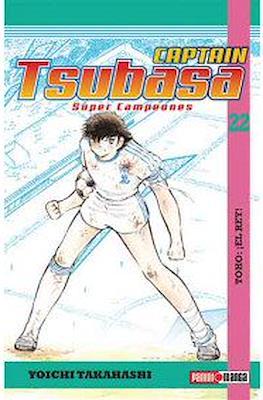 Captain Tsubasa. Super Campeones #22