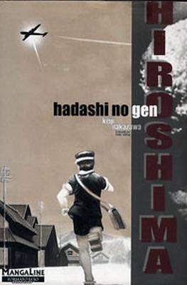 Hiroshima. Hadashi no gen