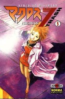 Colección Manga Gran Volumen (Rústica) #28