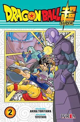 Dragon Ball Super (Rústica) #2