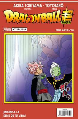 Dragon Ball Super #229