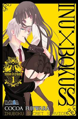 Inu X Boku SS (Rústica con sobrecubierta) #1