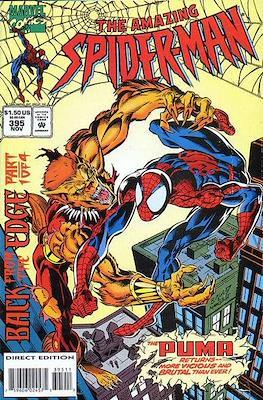 The Amazing Spider-Man Vol. 1 (1963-2007) (Comic-book) #395