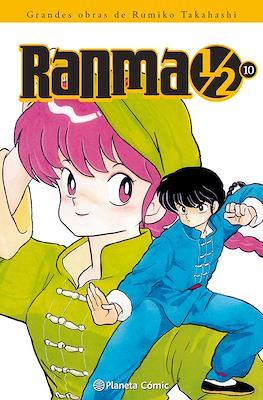 Ranma 1/2. Grandes Obras de Rumiko Takahashi (Rústica con sobrecubierta) #10