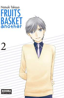 Fruits Basket Another #2