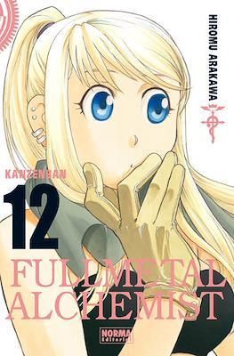 Fullmetal Alchemist (Kanzenban) #12