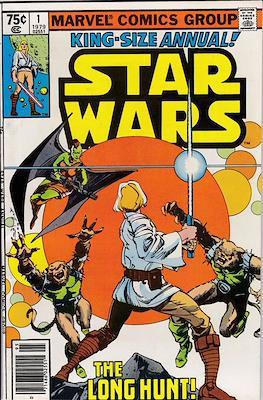Star Wars Annual (Grapa) #1
