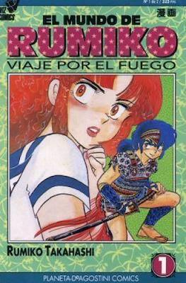 El Mundo de Rumiko (rustica, 1993) #1