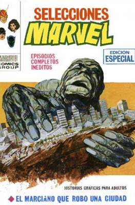 Selecciones Marvel (1970-1972) (Rústica 132 pp) #15