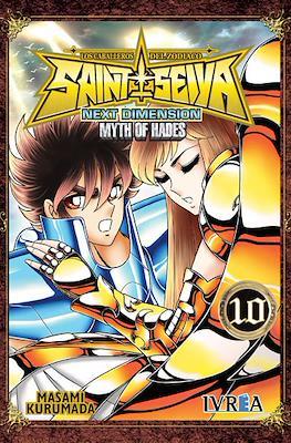 Saint Seiya: Next Dimension (Rústica con sobrecubierta) #10