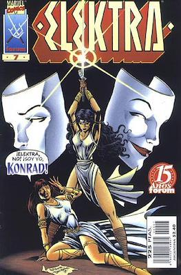 Elektra (1997-1999) (Grapa 24 pp) #7