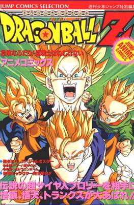Dragon Ball Z Jump Anime Comics #10