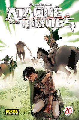Ataque a los Titanes (Rústica con sobrecubierta) #20