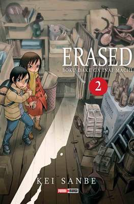 Erased: Boku Dake ga Inai Machi (Rústica con sobrecubierta) #2