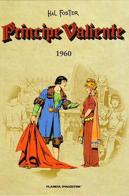 Príncipe Valiente (Cartoné, 64 páginas) #24