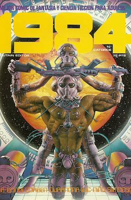 1984 (Grapa, 1978 - 1984) #14