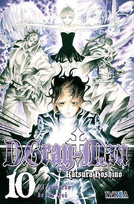 D.Gray-Man (Rústica con sobrecubierta) #10