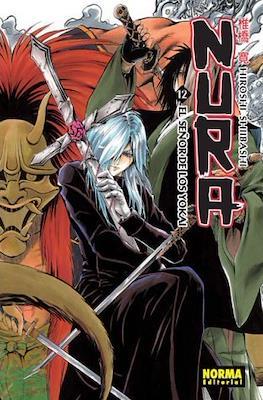 Nura - El señor de los yokai (Rústica con sobrecubierta) #12