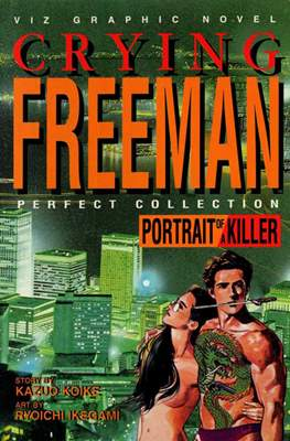 Crying Freeman Perfect Collection