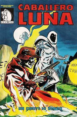 Caballero Luna #3