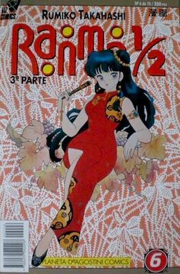 Ranma 1/2. 3ª parte (Rústica, 40 páginas (1995-1996)) #6